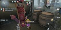 第五人格园丁视频 恍恍惚惚随缘拆椅