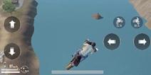 绝地求生刺激战场摩托车飞天bug
