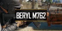 绝地求生刺激战场新枪BerylM762预告