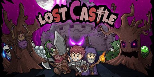 失落城堡专题攻略
