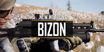 绝地求生刺激战场新枪Bizon展示