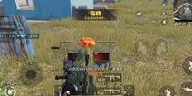 【玩家投稿】超燃!18杀单人获胜