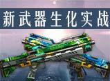 宝哥USTI5-使命+魔剑生化实战