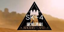 本气黑猫:物资筹备资源保障SK-4