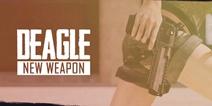 和平精英新枪沙漠之鹰展示