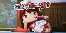 迷你世界《花语程行2》预告十:糖葫芦是解决一切问题的良方!视频