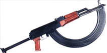 三米长的弹夹,这是什么AK?
