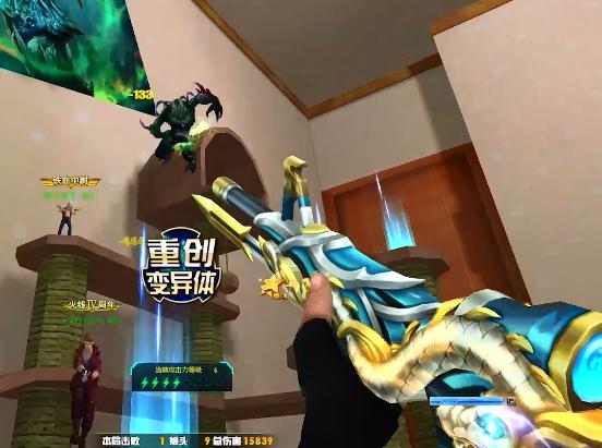 火线精英宝哥-悟空-生化模式超神秀!