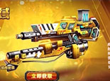 宝哥:宝哥唠更新-会喷火的精英武器!