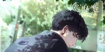 初夏萧逸丨他的讯息-街角清风